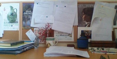 desk4 cropped 700